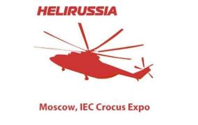 HeliRusia 2021 : 14th International Helicopter Industry Exhibition
