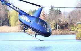 PH-WQW - Robinson Helicopter Company - R44 Raven 1